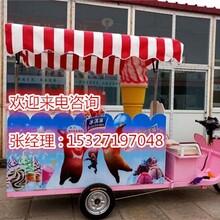 荊州冰淇淋車銷售中心圖片