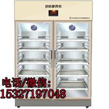 鄂州現釀酸奶機多少錢一臺圖片