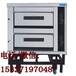 咸宁新麦电烤箱设备供应