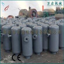 WQ锅炉吹灰器的运行原理是什么?
