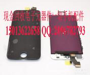 武汉回收索尼Z4手机屏回收多少钱回收电话图片
