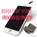 烟台回收苹果6S手机屏幕回收苹果7液晶屏总成