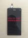 武汉回收华硕手机屏幕华硕ZE552液晶屏