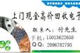 广州回收STM8S207S6T6C内存芯片价格