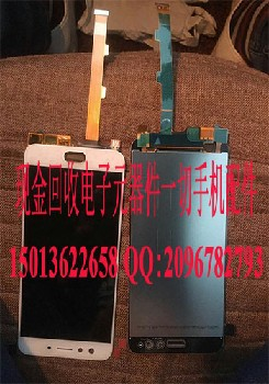 【苏州回收oppoR11液晶屏价格_苏州回收opp