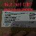 回收MAX823TEUKT芯片回收MT6589WK芯片回收MT6577A芯片