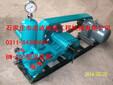 BW200泥浆泵,BW200泵,BW200注浆泵