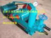 BW200泥浆泵,BW200注浆泵。200泥浆泵厂家