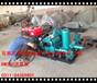 厂家专业生产优质BW250泥浆泵BW250注浆泵排污泥浆泵
