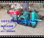 BW250泥浆泵厂家,BW250注浆泵,BW250污水处理泥浆泵厂家
