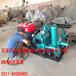 厂家专业生产优质BW250排污泥浆泵,BW250注浆泵,BW250泥浆泵,BW250污水处理泥浆泵