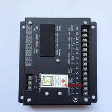康明斯S6700H电子调速器,康明斯调速板,S6700H速度控制器