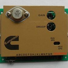 康明斯调速板3044195,调速模块,3044195康明斯控制板