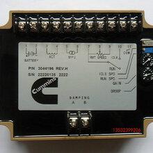 康明斯3044196速度控制器,康明斯调速板,3044196康明斯调速器
