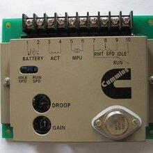 4913988船用发电机调速板,康明斯调速板,4913988调速控制板