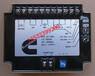 EFC4914091康明斯緩起動控制器