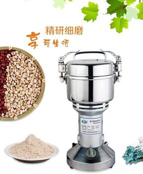 家用五谷杂粮磨粉机商用大功率药材磨粉机卡扣式粉碎机