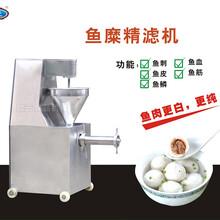 供應魚糜制品廠魚糜過濾精濾機去魚刺魚皮的機器魚糜精濾器圖片