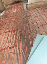 发热电缆,铜仁地暖电地暖安装