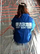 碳纤维发热电缆,养殖场金属发热电缆地暖安装,上海康达尔碳纤维发热电缆厂家