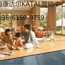 碳纤维地暖厂家,上海康达尔KATAL碳纤维智能电采暖厂家直销