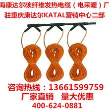 碳纤维发热电缆厂家,康达尔碳纤维电地暖暖于心,薄于型,上海康达尔碳纤维地暖厂家