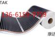 碳纤维发热电缆电地暖电地暖安装碳纤维地暖安装
