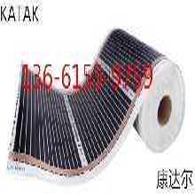 常州电地暖安装,上海康达尔KATAL碳纤维智能电采暖厂家直销