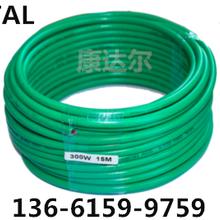 河北石家庄碳纤维发热电缆厂家,碳纤维地暖厂家,碳纤维地暖材料批发