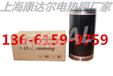 康达尔上海地暖安装,电热膜厂家