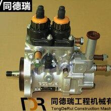 供應小松450-8柴油泵400-7噴油泵原裝全新柴油泵油管圖片