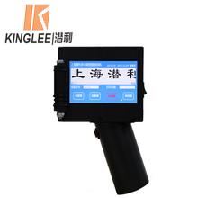 KingLeejet510手持智能喷码机图片