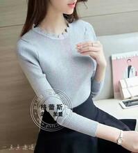 女人内搭不可少的新款针织羊毛衫打底衫