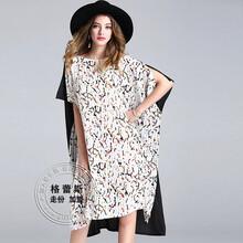 品牌折扣服装店领导品牌薇妮兰女装加盟