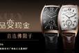 香港手表出售聚奢网回收百年灵手表