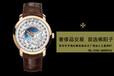 江诗丹顿手表回收深圳高价名表回收