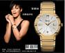 真力时手表收购深圳回收钟表品牌