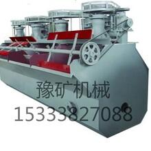 淮安矿石浮选机葫芦岛成套浮选机设备金矿选矿设备图片
