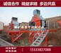 石灰岩制砂机价格--石榴石制砂机型号--河南豫矿机械