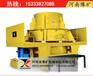 风化沙制砂机生产线,鄂州新型强力制砂机,小型制砂机厂家
