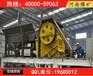 移动式制砂机设备--可移动制砂设备--河南豫矿机械