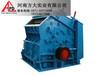 鄂州供应高效细碎机,黄冈新型反击式高效细碎机,新乡小型石英石打砂机