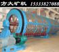 滚筒筛分机,无轴滚筒筛机,滚筒式筛分机价格---河南豫矿机械