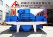 玄武岩制砂机生产线价格,玄武岩制砂设备---河南豫矿机械