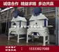 人工制砂生产线设备价格,人工砂生产线,豫矿人工制砂机生产厂家