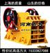 青海立轴鄂式破碎机,新乡移动式破碎机厂家,玉树建筑垃圾粉碎机