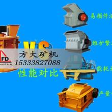 郑州硅石制沙机,高效硅石制沙机,立轴式打砂机多少钱图片