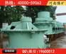贵州新型圆锥式破碎机报价,贵阳矿山机械破碎机,碎石机械