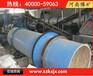 云南新型工业烘干机,昆明滚筒式干燥机报价,兰炭烘干设备