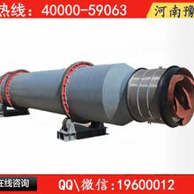 广元粉煤灰专用烘干机,内江豆渣干燥机,陶粒砂烘干机图片